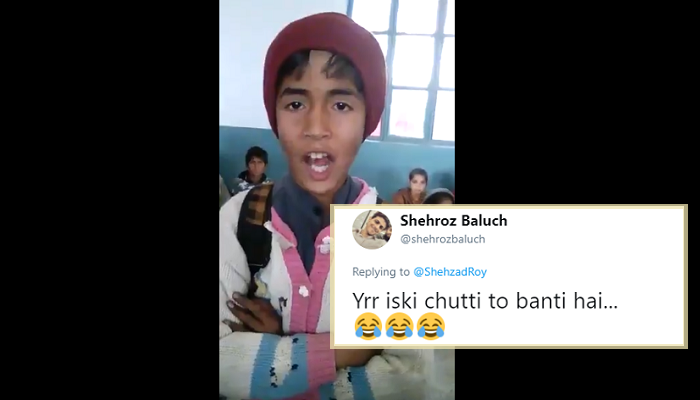A student sang his leave application to the headmaster, Twitter says 'chutti banti hai'