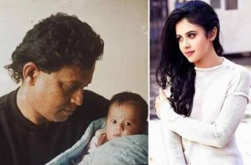 Meet Dishani Chakraborty, Mithun Chakraborty's daughter