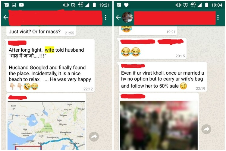 What happens inside an Indian family WhatsApp group?