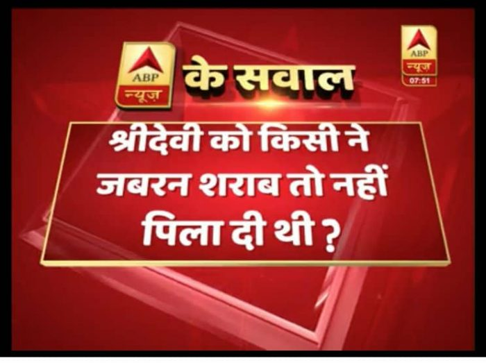 Sridevi death