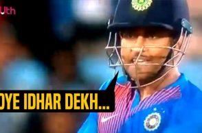 MS Dhoni abuses Manish Pandey, Dhoni abuses Pandey, MS Dhoni loses cool, India vs South Africa 2nd T20I, IND vs SA 2nd T20I, SA vs IND T20I, MS Dhoni angry, Players abuse on field