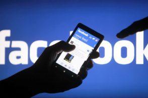 Facebook, Mobile App