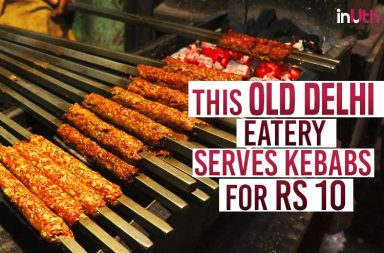 Kabab for Rs 10