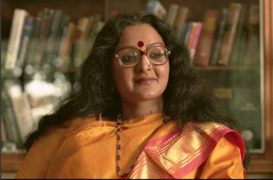Kamala Das, Kamala Das My Story, Kamala Das biopic, Kamala Das Aami, Manju Warrier Kamala Das