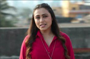 Oye Hichki, Hichki, Rani Mukerji, Yash Raj Films, Hichi release date, Hichki songs, Rani Mukerji movies