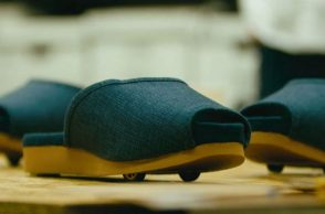 Self driving slippers
