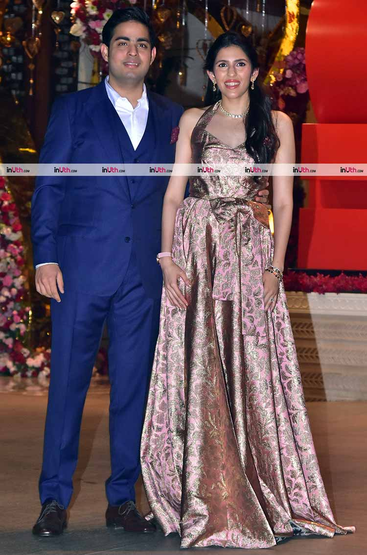 Akash Ambani with his fiance Shloka Mehta