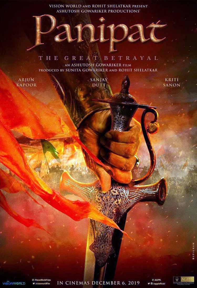 Arjun Kapoor shares the teaser poster of Panipat on Instagram