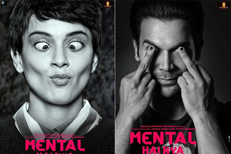 Ekta Kapoor presents the first look of Mental Hai Kya
