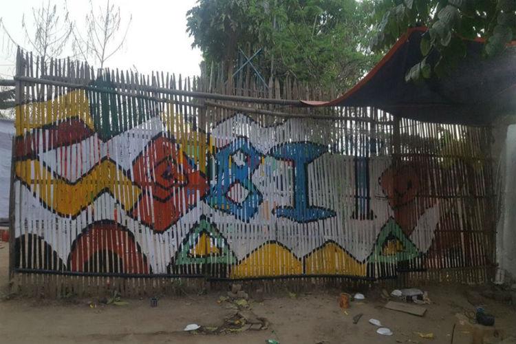 BIT-Patna, Prakash Dhaba