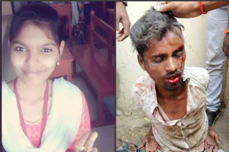 Chennai Murder Stalking