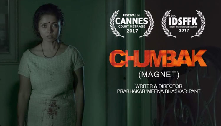 Chumbak film
