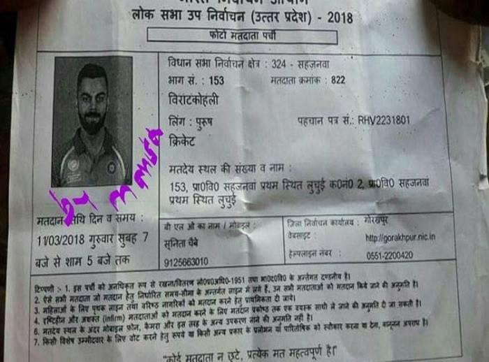 Virat Kohli's forged Voter ID