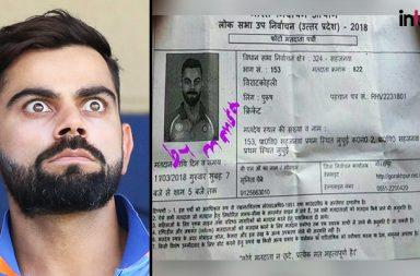 Virat Kohli From Gorakhpur? This Voter ID Says So