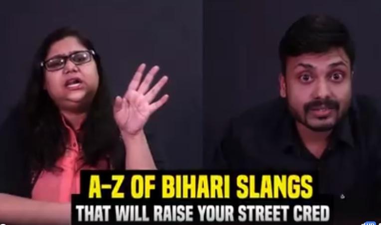 Bihar Diwas: A-Z of BihariSlangs