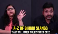 Bihar Diwas: A-Z of Bihari Slangs