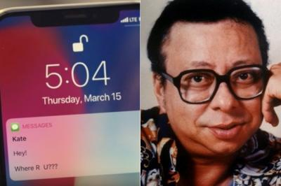 iPhone X, RD Burman