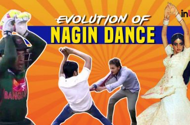 Nagin Dance: Originated From Bollywood, Here's How It Got Mixed With Cricket