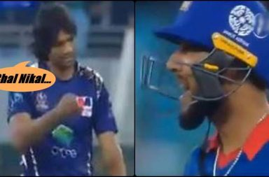 How Rahat Ali's Rude Send-off Made Imad Wasim Lose His Cool During PSL Match