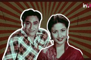 Ashok Kumar, Meena Kumari, Parineeta, Bimal Roy, Ashok Kumar Mahal, Ashok Kumar Shaukeen, Meena Kumari Pakeezah, Sahib, Bibi Aur Ghulam