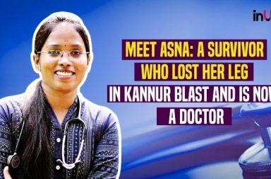 Kannur Blast Survivor