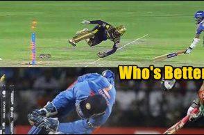 Dinesh Karthik stumping IPL 2018, Dinesh Karthik best stumping, IPL 2018 best stumpings, Ajinkya Rahane wicket, Rajasthan Royals vs Kolkata Knight Riders, RR vs KKR, Kolkata Knight Riders vs Rajasthan Royals, IPL 2018, IPL Live, IPL 2018 Live, VIVO IPL, VIVO IPL 2018