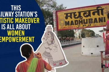 Madhubani Railway Station, madhubani, Indian Railways, Bihar, Women Empowerment, Art, Mithila Painting, Traditional Art, Rail Swacch Mission, Swacch Bharat Abhiyaan