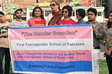 Pakistan First Transgender School