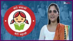 Haryana's Anu Kumari Who Secured UPSC Rank 2 Is Now The Face Of 'Beti Bachao Beti Padhao'