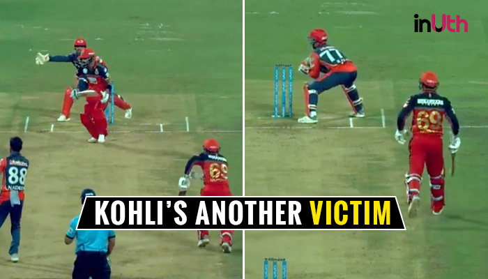 IPL 2018: Quinton de Kock Becomes Virat Kohli's Latest Run Out Victim — Watch