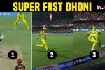 IPL 2018: Wicket-keeper MS Dhoni Miraculously Saves Two Runs At Boundary Rope —WATCH