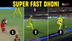 IPL 2018: Wicket-keeper MS Dhoni Miraculously Saves Two Runs At Boundary Rope — WATCH