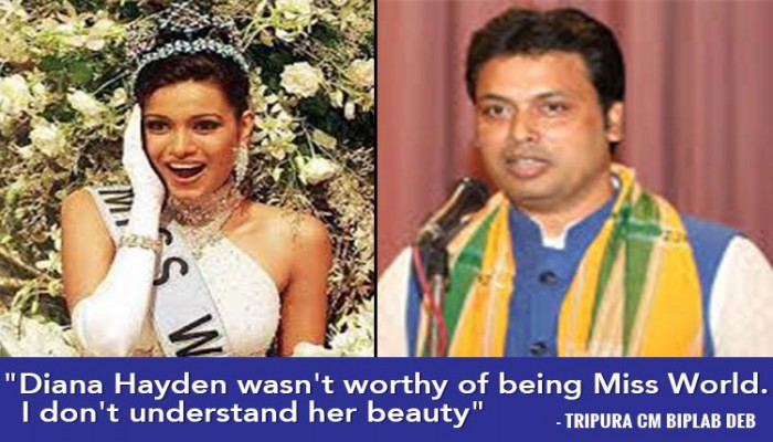 Tripura CM Biplab Deb Now Says Miss World '97 Diana Hayden Wasn't Worthy Of Her Title