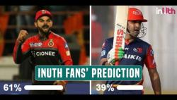 IPL 2018, RCB vs DD, Match 19: Virat's RCB Favourites Against Gambhir's Delhi – InUth Poll Prediction
