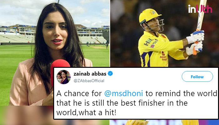 IPL 2018: Pakistani Journalist Faces Backlash For Lauding MS Dhoni's Innings Against RCB!