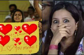 IPL 2018: Young Girl's Love Message For MS Dhoni During Live Match Goest Viral – SEE PIC