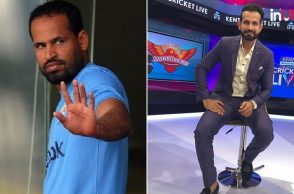IPl 2018: Yusuf Pathan Reacts To Irfan Pathan's Hindi Commentary. Tweet Goes Viral