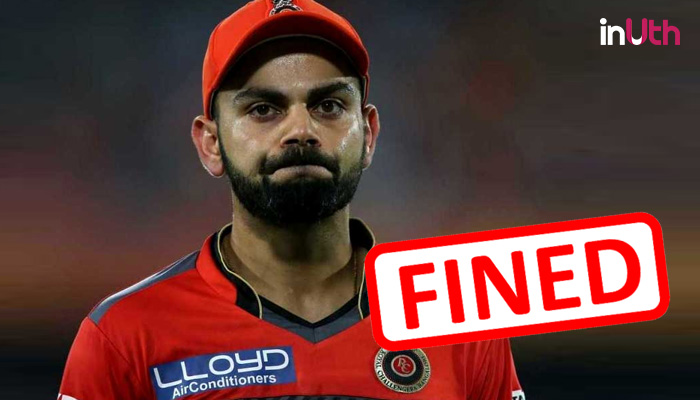 IPL 2018: Here's Why Virat Kohli Got Fined Rs 12 Lakh After RCB's Loss To CSK