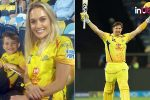 IPL 2018, CSK vs RR: Shane Watson's Wife & Son Cheer For His Season's 1st Century From Stands — Watch