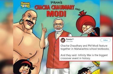Chacha Chaudhary, Narendra Modi, Comic Book