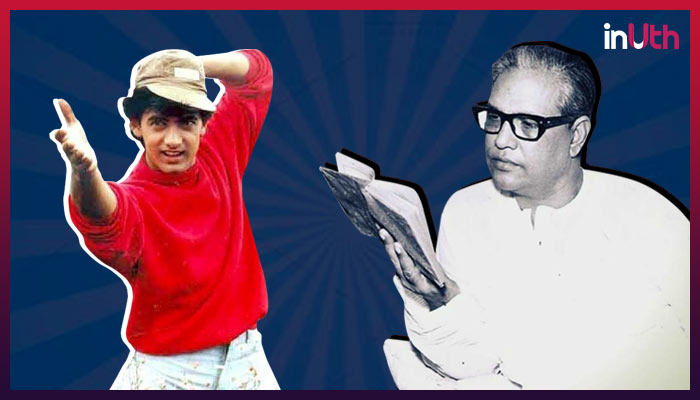 8 Songs By Majrooh Sultanpuri That Prove Bollywood Had No Lyricist Quite Like Him