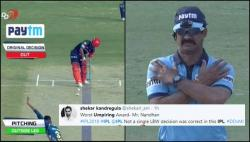 IPL 2018: Umpiring Standards Hit A New Low With Bizarre LBW Decision Against Rishabh Pant