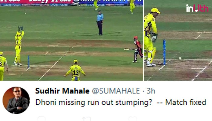 IPL 2018, SRH vs CSK, Qualifier 1: MS Dhoni Displays Poor Wicket-Keeping, Misses Easy Run-Out Chance