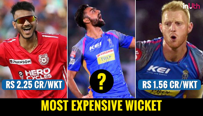 IPL 2018: Ben Stokes & 8 Other Bowlers Whose 1 Wicket Turned Out To Be Really Expensive To Franchises