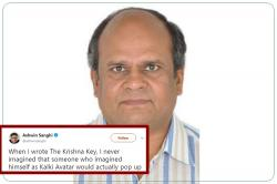 Gujarat Govt Official Says He's 'Kalki Avatar', So Can't Go To Work. Twitter LOLs hard