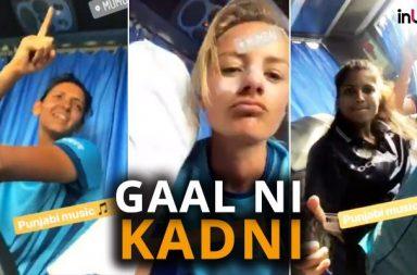 IPL 2018: Danielle Wyatt Grooves To Punjab Song 'Gaal Ni Kadni' With Harmanpreet Kaur – WATCH