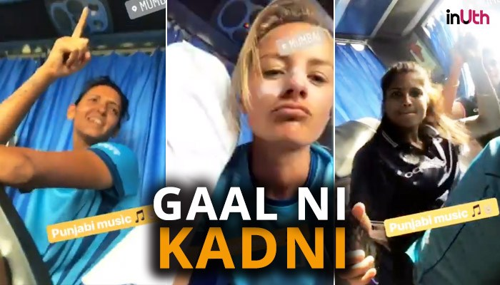 IPL 2018 Women's T20: Danielle Wyatt Grooves To Punjabi Song 'Gaal Ni Kadni' With Harmanpreet Kaur — WATCH