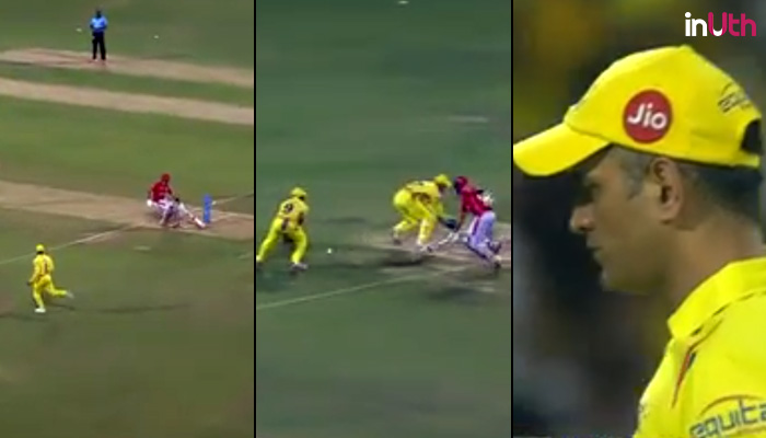 IPL 2018: Back-To-Back Overthrows Leave MS Dhoni Fuming In Anger — Watch