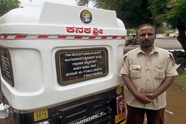 This Karnataka Auto Driver Offers Free Rides To The Differently-Abled, Soldiers & Pregnant Women