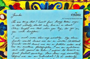 chittii feature letter
